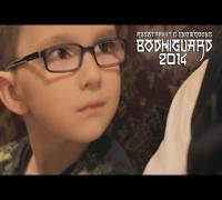 Absztrakkt & Snowgoons - Navigation - Teaser # 2 (VÖ 17.10.2014)