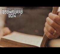 Absztrakkt & Snowgoons - Tag X - Teaser # 3 (VÖ 17.10.2014)