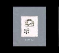 Audio88 - Anfang (Prod. von Yannic / Cuts von Breaque)