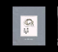 Audio88 - Arbeit essen Seele auf (Prod. von Yannic / Cuts von Breaque)