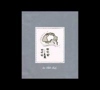 Audio88 - Der letzte Idiot (Prod. von Yannic)
