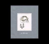 Audio88 - Fusionbändchen (Prod. von Yannic / Cuts von Breaque)