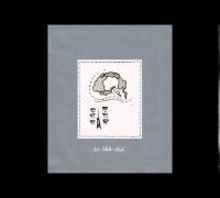 Audio88 - In Sekunden (Prod. von Yannic / Cuts von Breaque)