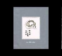 Audio88 - Mach kaputt (Prod. von Yannic)