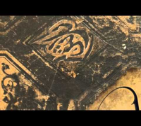 B-Lash feat. Veysel - Kinder der Zukunft Teaser 2012 - 7 Siegel: Apokalypse