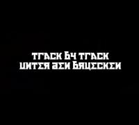 Olexesh - Track by Track - 13. UNTER DER BRÜCKE feat. Gzuz & BK (Joznez & Johnny Illstrument)