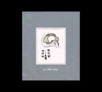 Yannic - Ende (Instrumental)