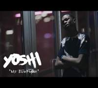 Yoshi - Mr. Jumpman | Prod. & Shot by @DGainzBeats